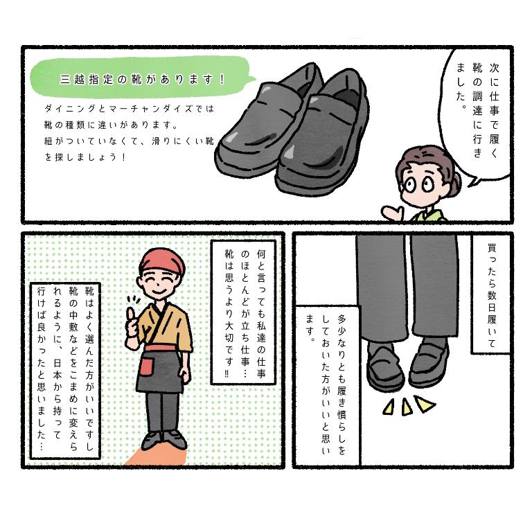 f:id:hanaekiryuin:20181208140728p:plain