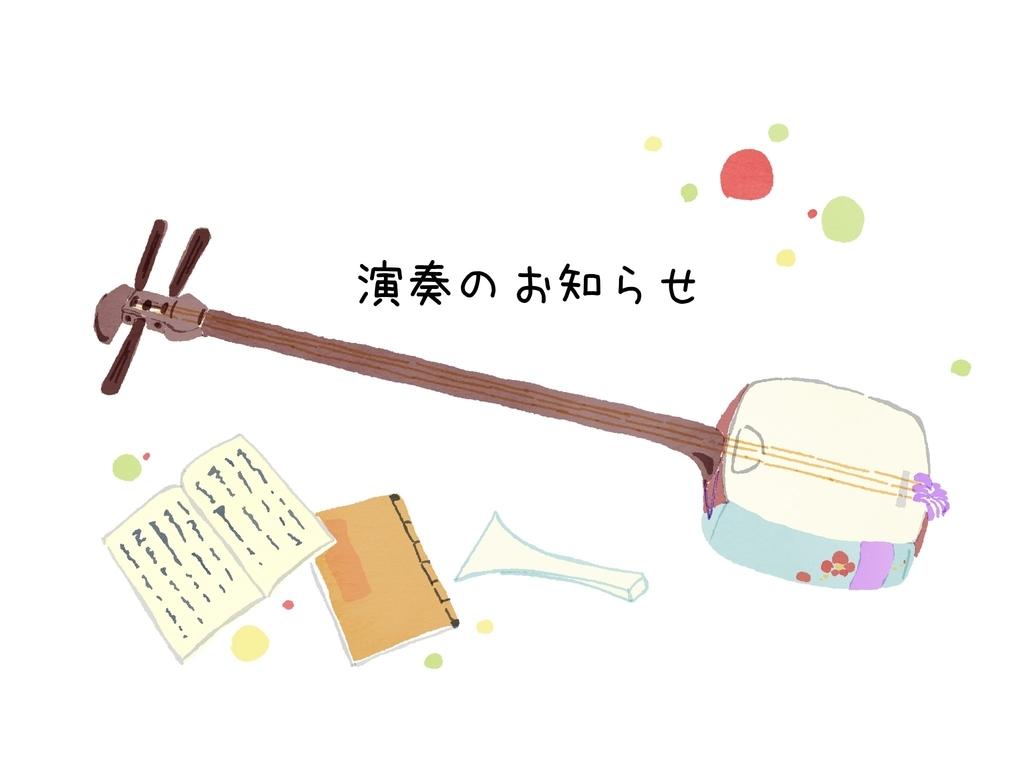 f:id:hanaekiryuin:20190208102617j:plain