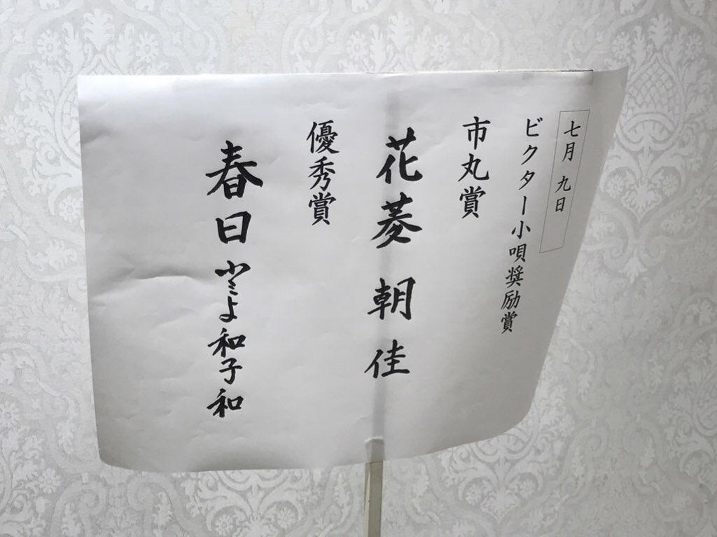f:id:hanaekiryuin:20190809120841j:plain