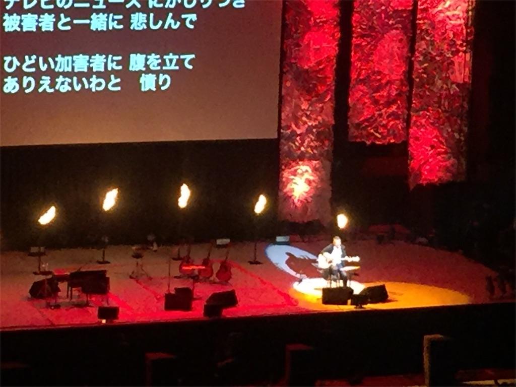 f:id:hanaeuchimura:20170209004107j:image