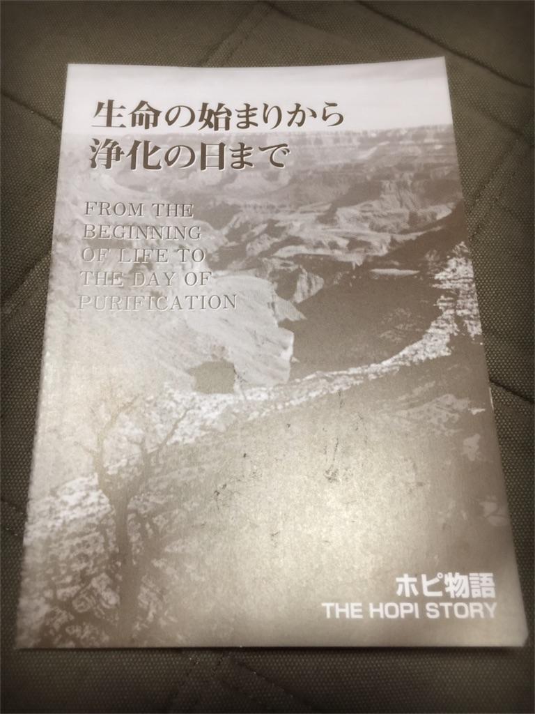 f:id:hanaeuchimura:20170215023401j:image