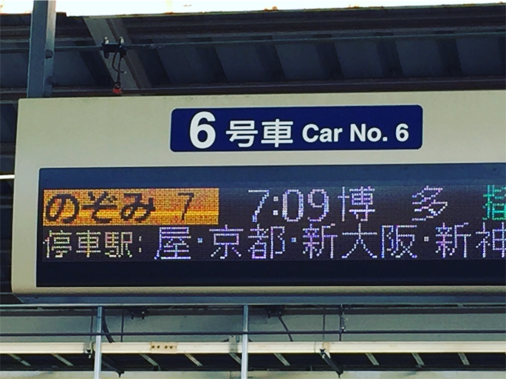 f:id:hanaeuchimura:20170919170932j:image