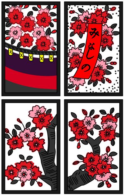 3月の花札