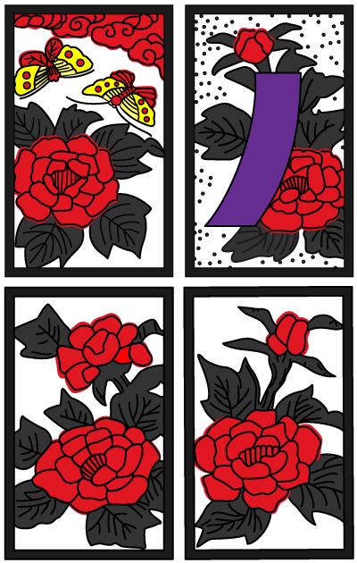 6月の花札