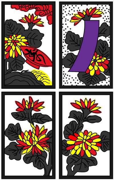 9月の花札