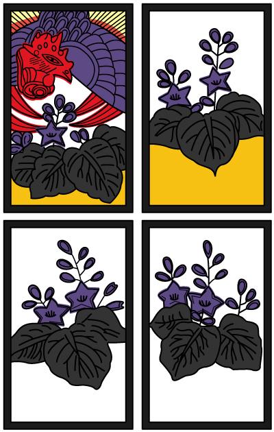 12月の花札