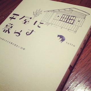 f:id:hanagatasousyoku:20120321225520j:image