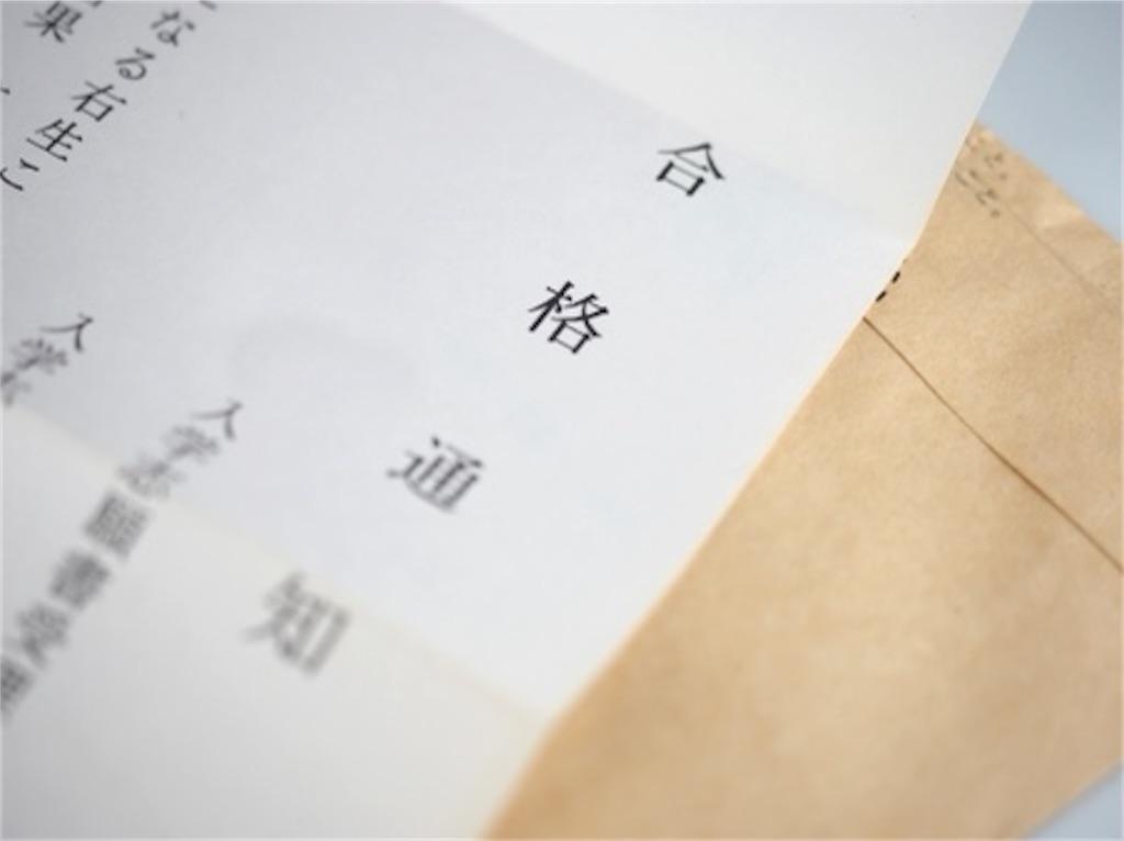 f:id:hanahanao_hana:20200804151112j:image
