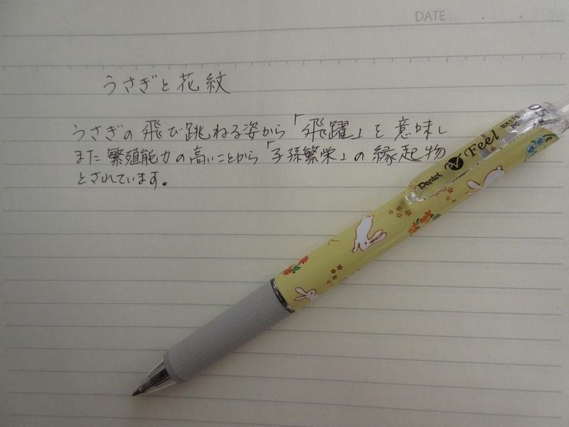 f:id:hanahirako:20200219151823j:plain