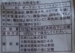 f:id:hanahirako:20200325210606j:plain