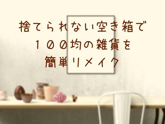 f:id:hanahirako:20200519172421j:plain