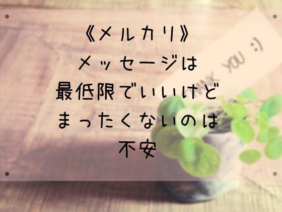 f:id:hanahirako:20200521102028j:plain