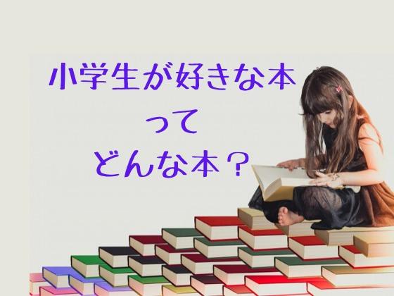 f:id:hanahirako:20200527143326j:plain