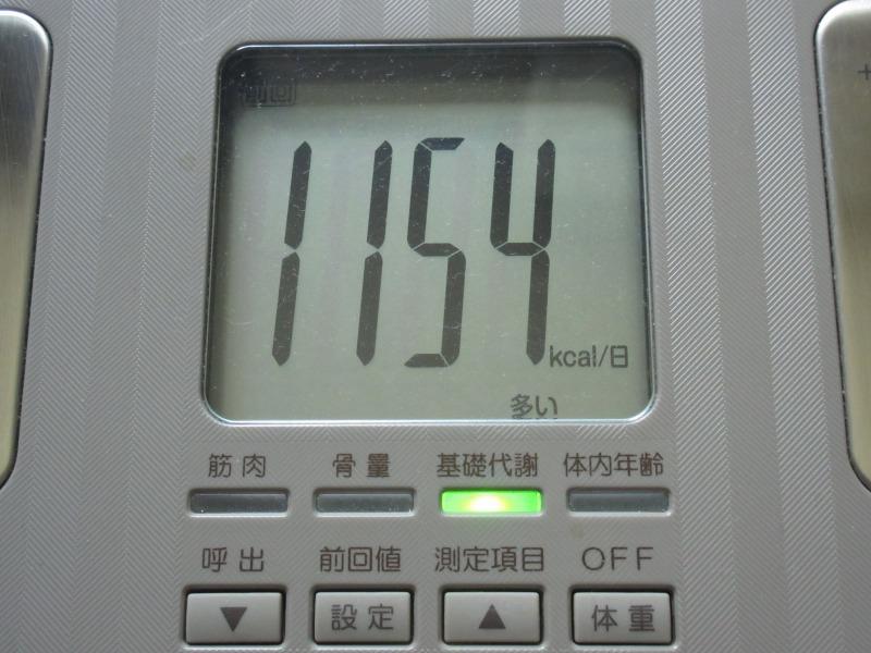 f:id:hanahirako:20200604160348j:plain