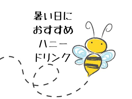 f:id:hanahirako:20200616030107p:plain