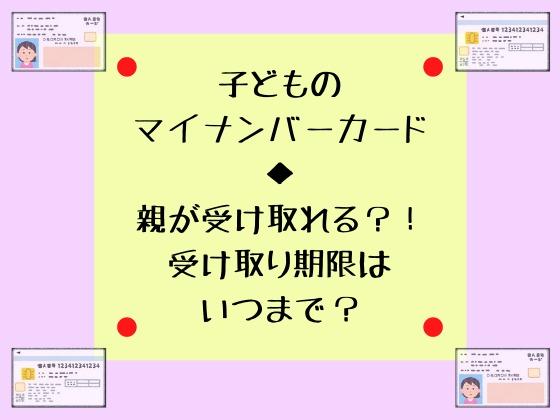 f:id:hanahirako:20200616204257j:plain