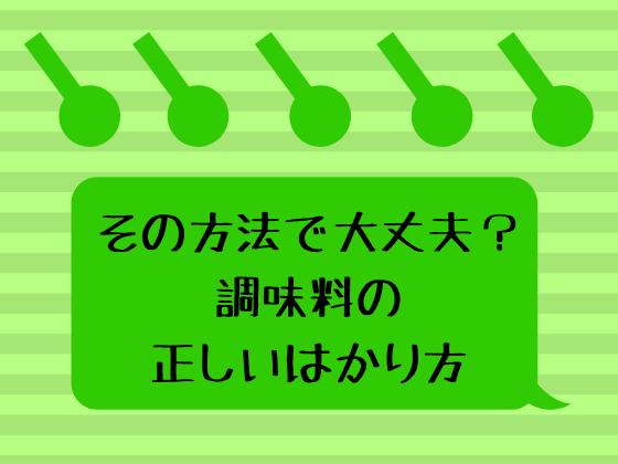f:id:hanahirako:20200620000334p:plain