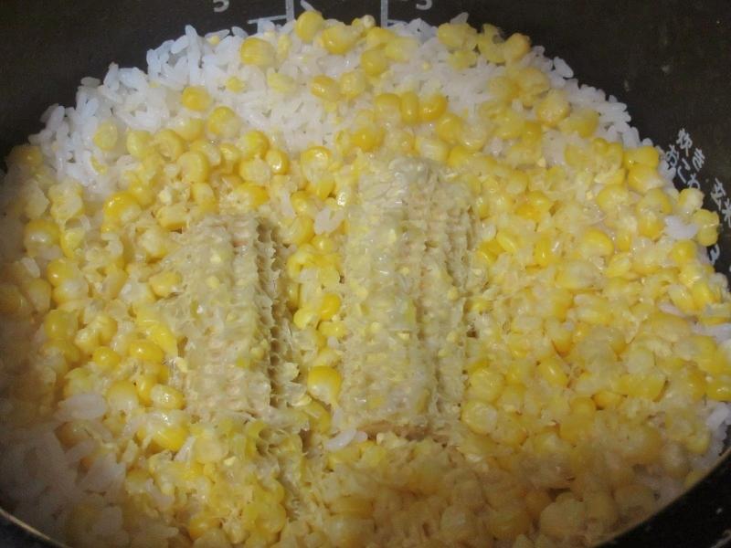 とうもろこしご飯の炊き方2