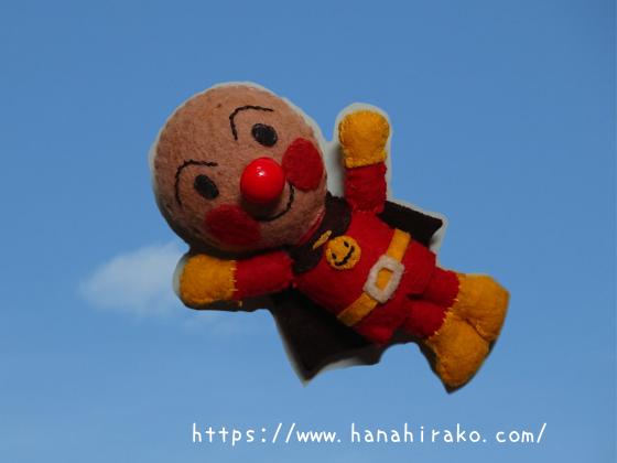 空飛ぶアンパンマン
