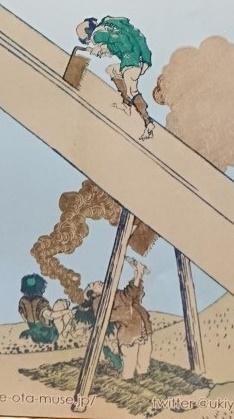 角材を切る男 浮世絵