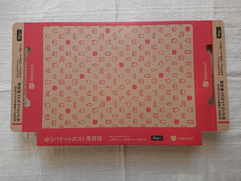 ゆうパケットポスト専用箱の写真1