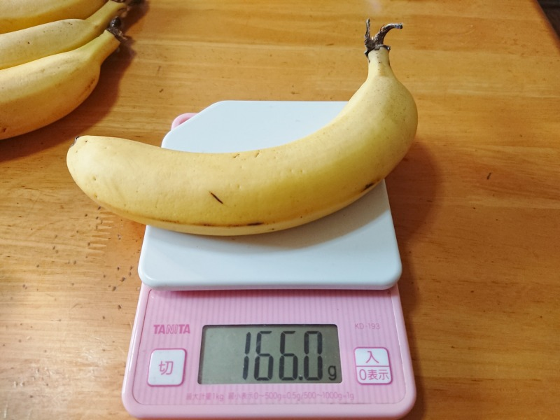 こだわりリッチバナナ1