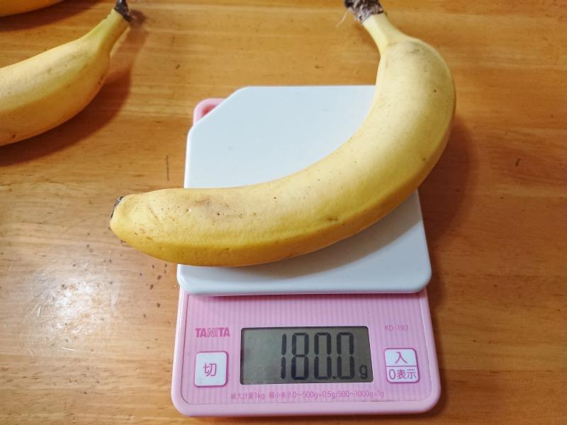 こだわりリッチバナナ2