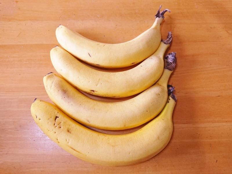 こだわりリッチバナナ4本
