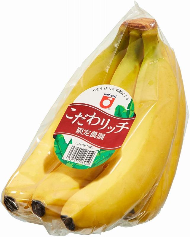 こだわリッチバナナ