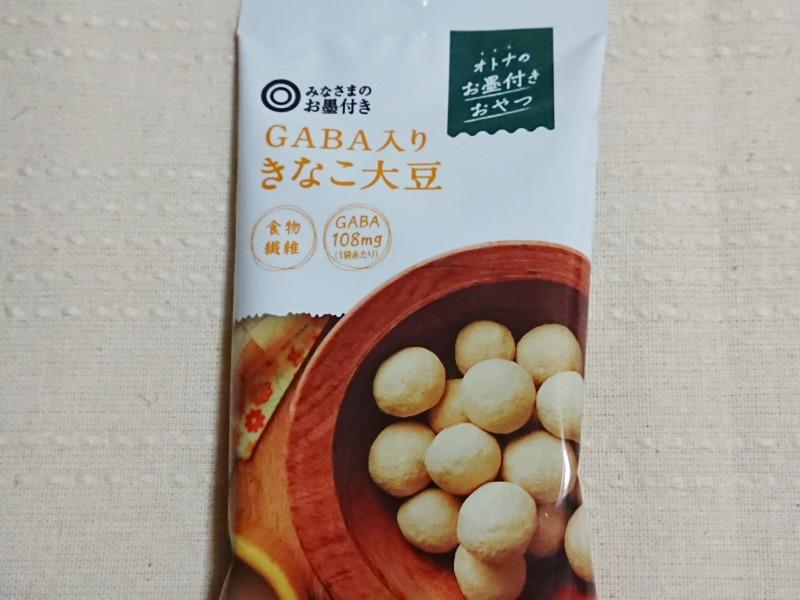 きなこ大豆のお菓子