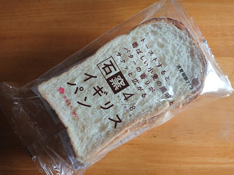 タカキベーカリーのパン1