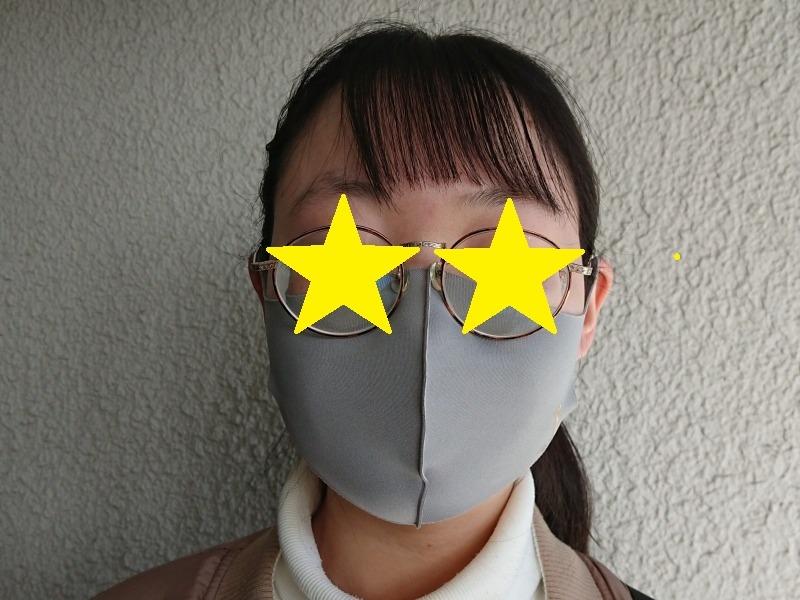 エアーシルクマスクをつけてみた