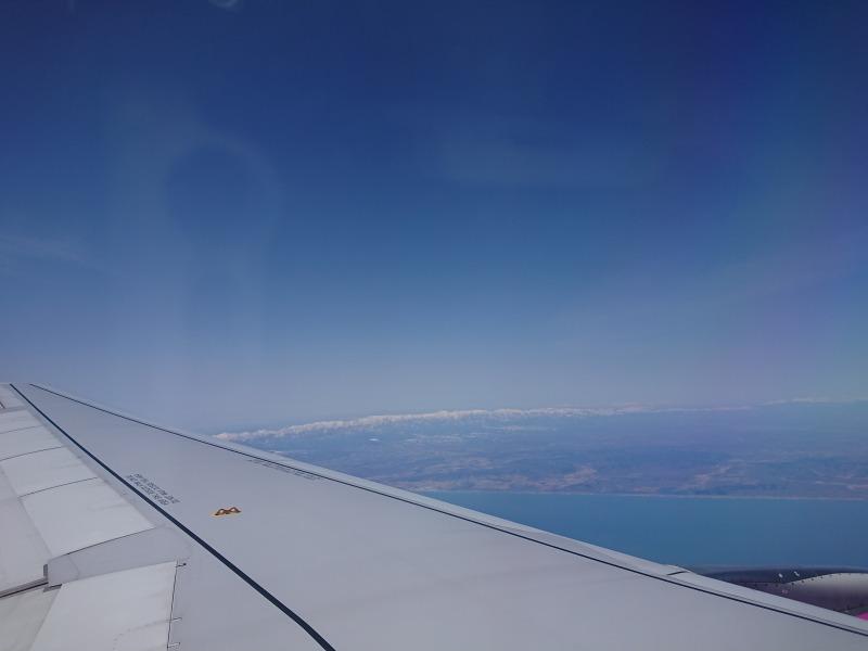 空から見た北海道