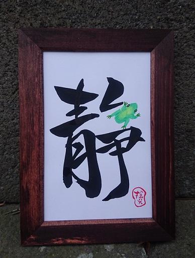 f:id:hanahude8888:20171116121918j:plain