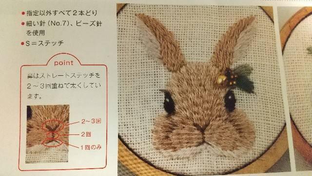 森本繭香さんの刺繍画像