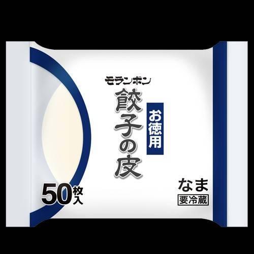モランボン徳用餃子の皮50枚