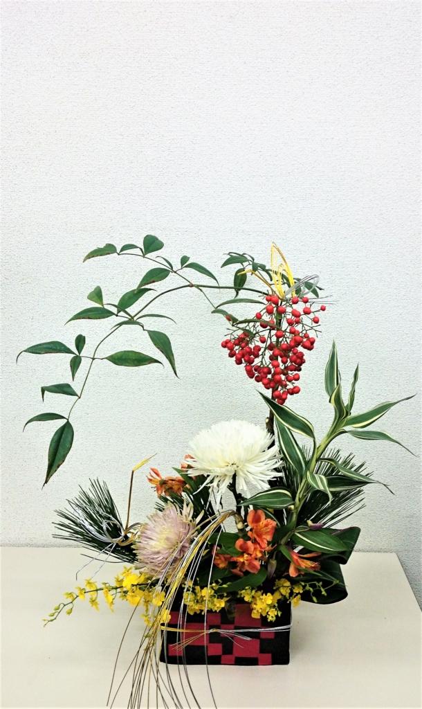 f:id:hanaizumokun:20161203133452j:plain