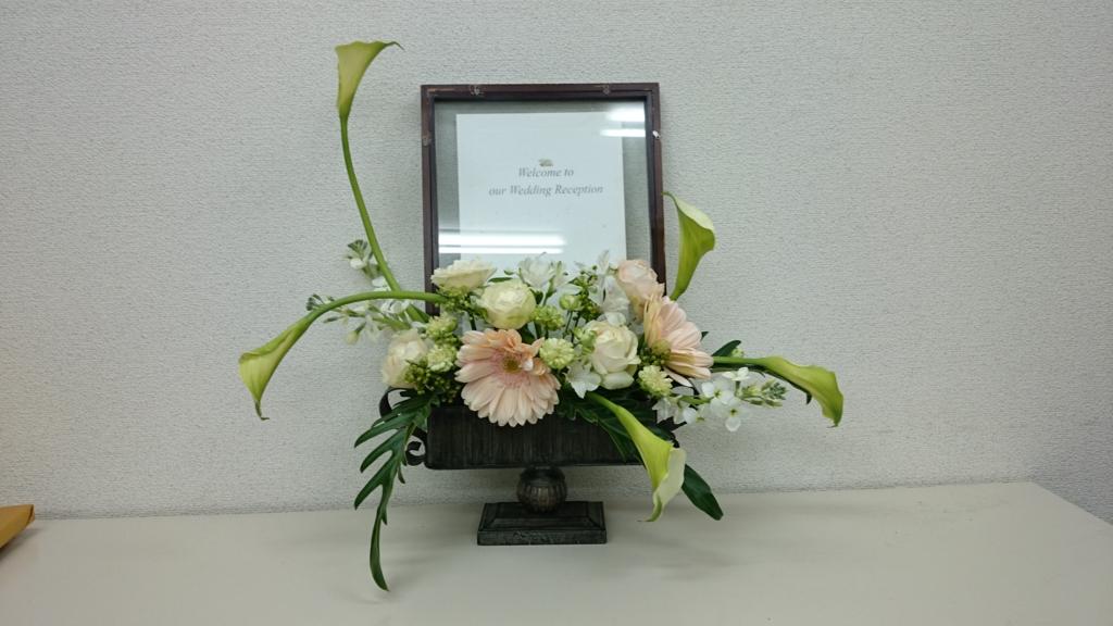 f:id:hanaizumokun:20170115112623j:plain