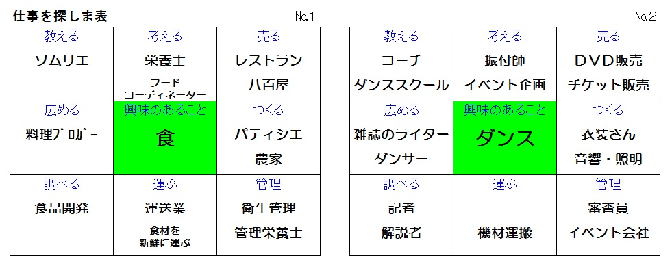 f:id:hanak50kamoto:20170401210119j:plain