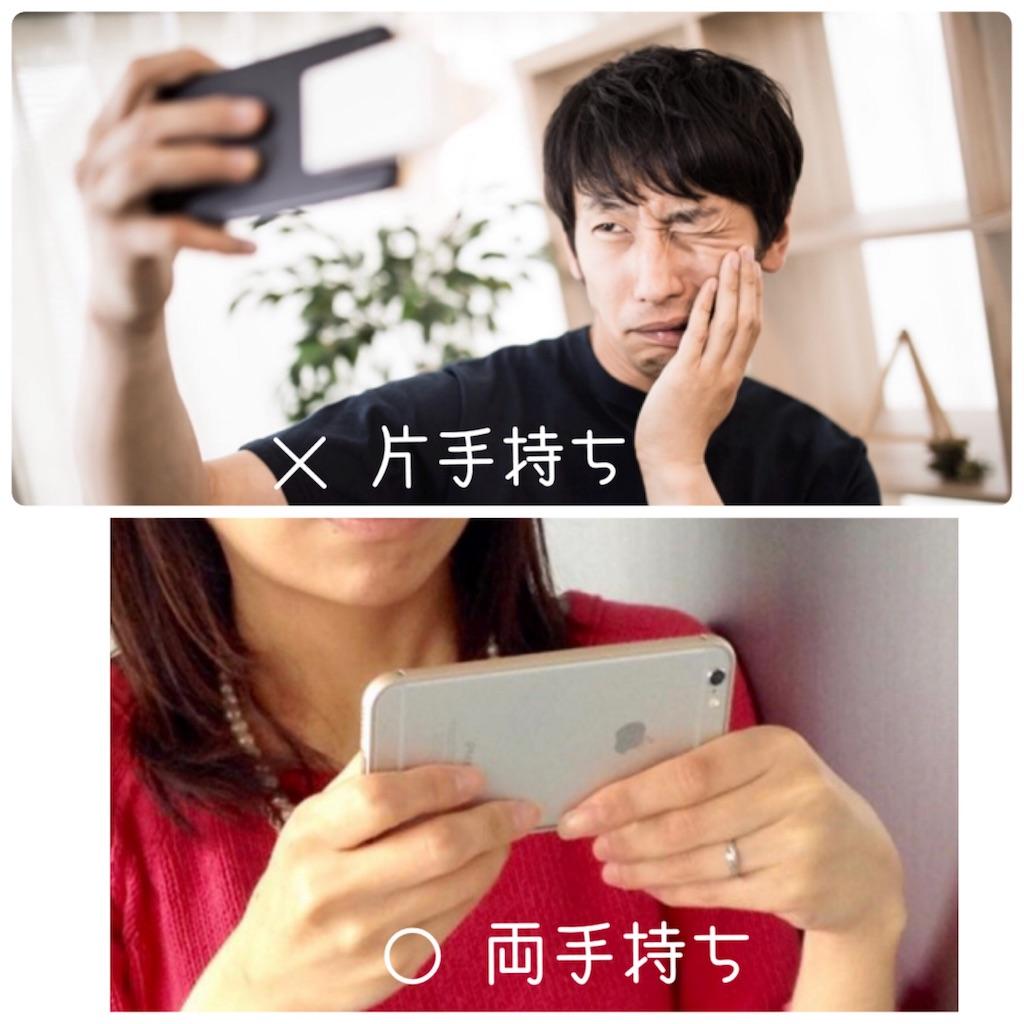 f:id:hanak50kamoto:20180603111236j:image