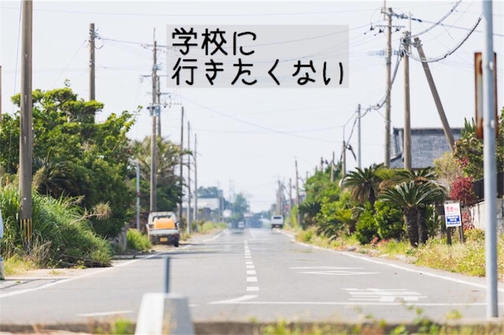 f:id:hanak50kamoto:20180829101249j:image