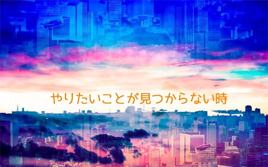 f:id:hanak50kamoto:20180915050029j:image