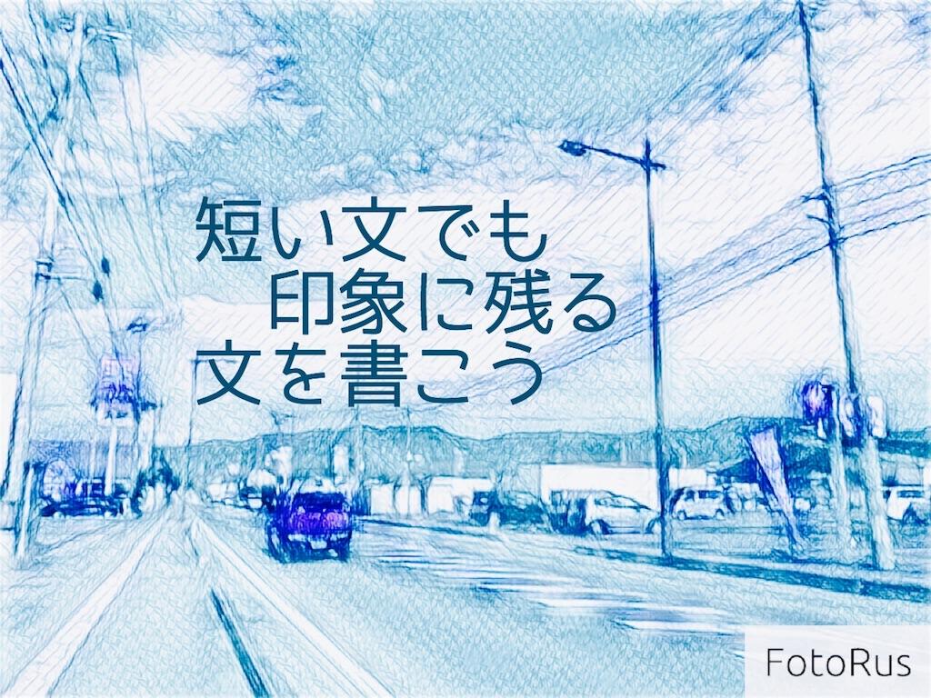 f:id:hanak50kamoto:20180924120758j:image