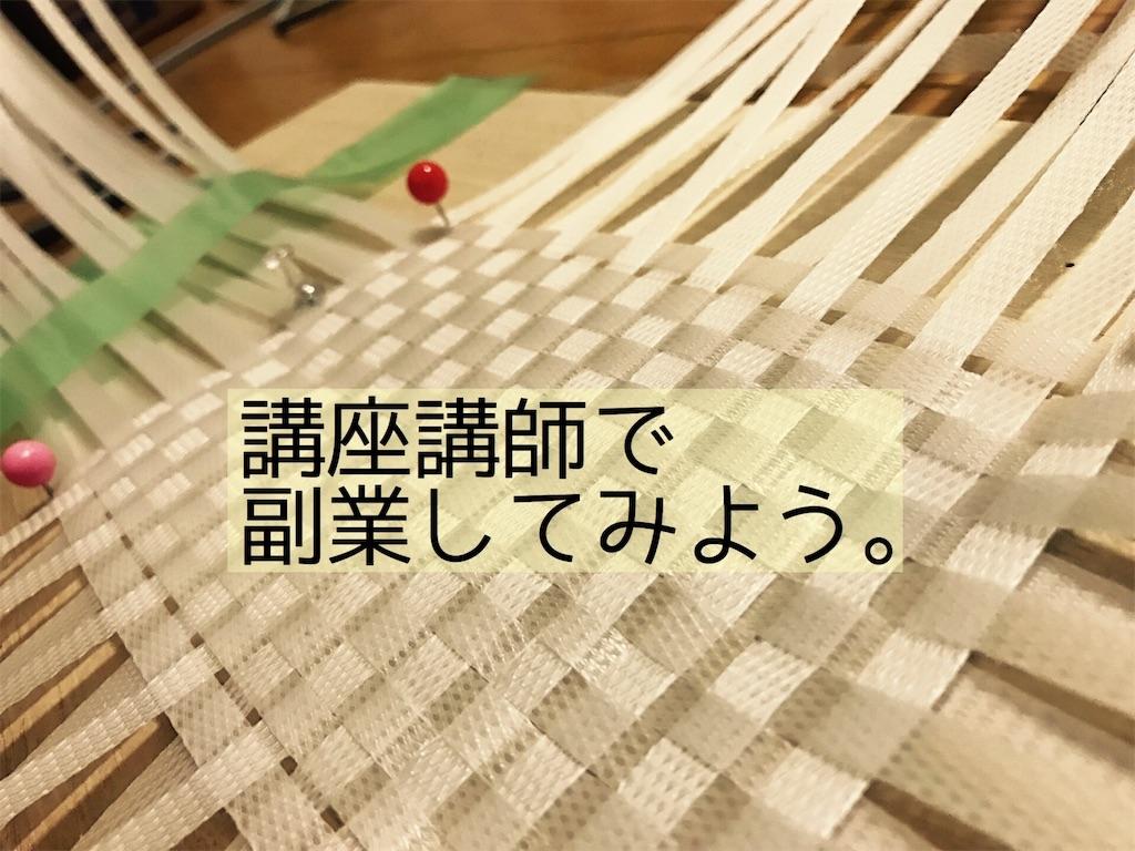 f:id:hanak50kamoto:20180926194448j:image