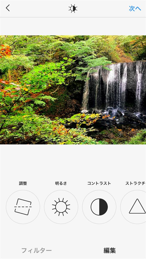 f:id:hanak50kamoto:20181010112353p:image