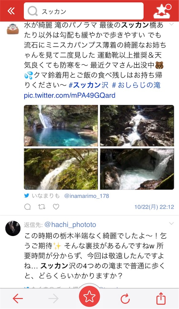 f:id:hanak50kamoto:20181030180043j:image