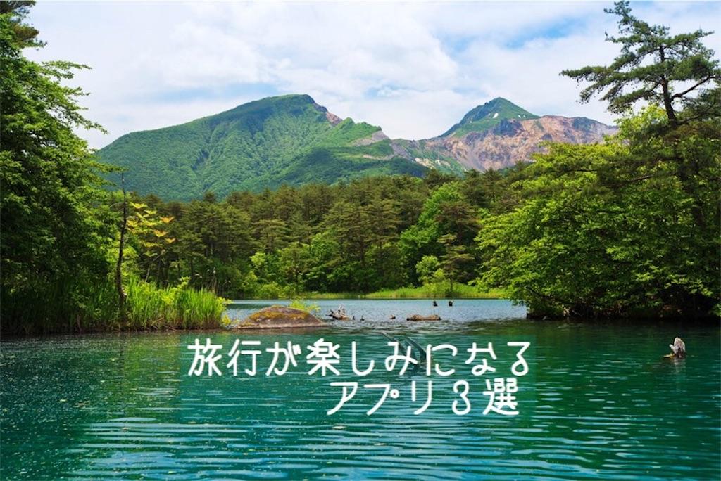 f:id:hanak50kamoto:20181030211027j:image
