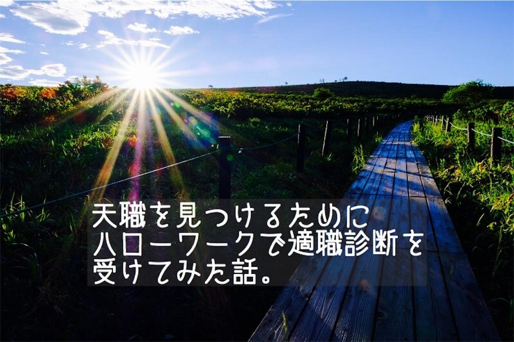 f:id:hanak50kamoto:20181102212948j:image