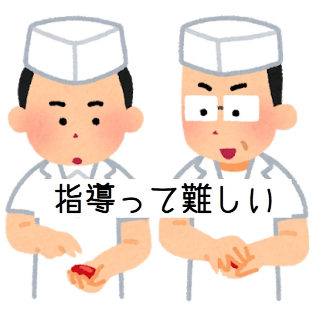 f:id:hanak50kamoto:20181129084333j:image