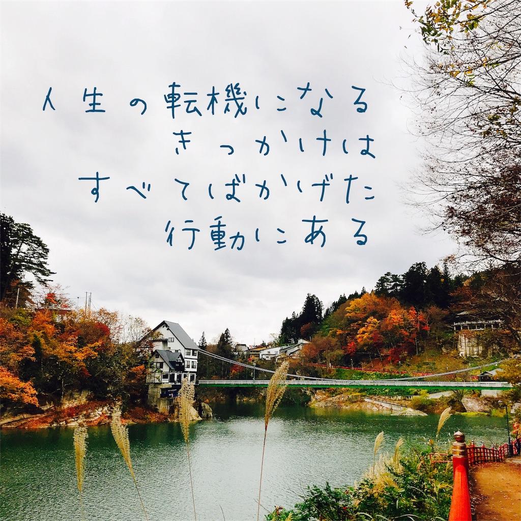 f:id:hanak50kamoto:20181205082502j:image